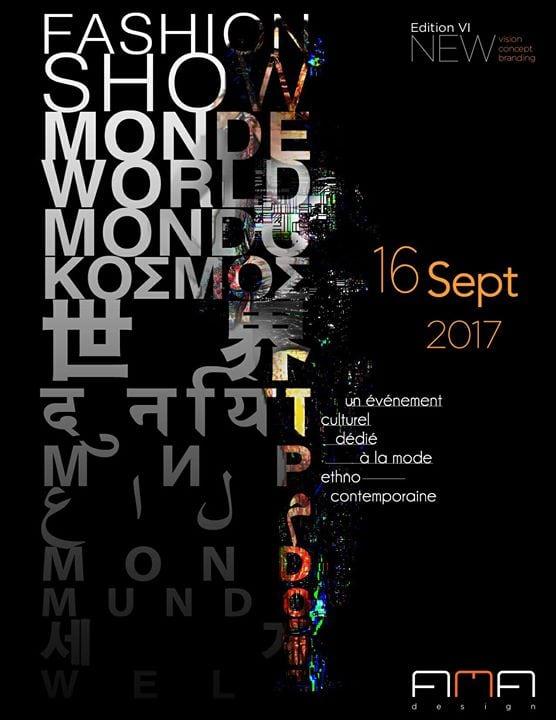 fashion show monde, fashion show, montreal fashion, montreal fashion show, montreal designer, montreal apparel, montreal theatre st0james